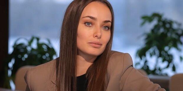 Ксения Мишина, скриншот: Youtube