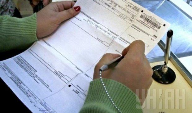 Украинцам пришли первые штрафы по субсидиям