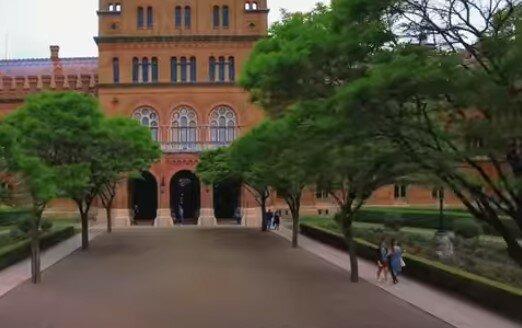 Черновицкий национальный университет, скриншот