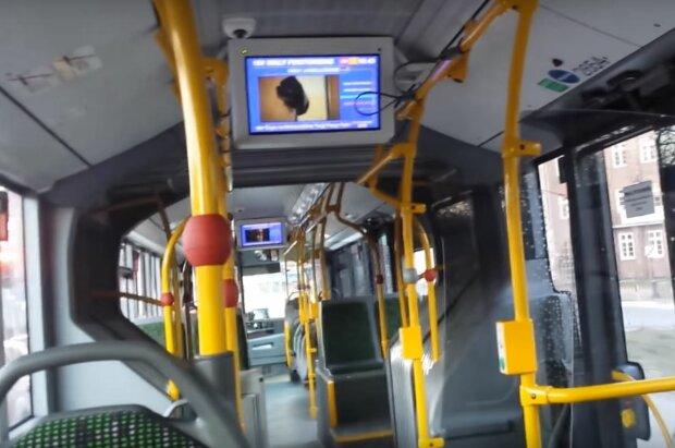 Автобус, фото: YouTube