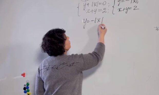 Учительница, скриншот YouTube