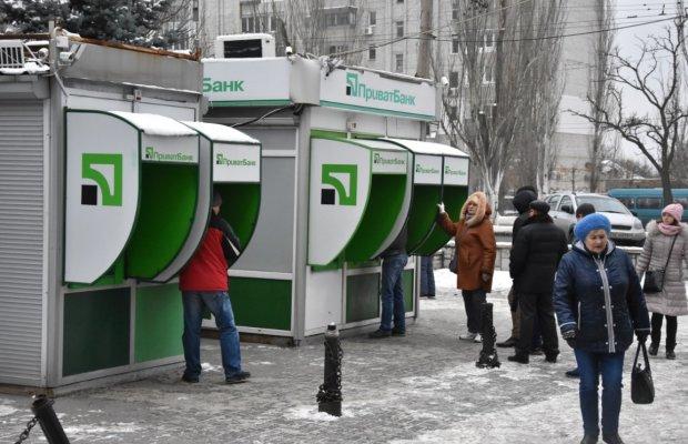 Оновлення Приватбанку загрожує масштабним збоєм: рахунки можуть заблокувати, зона ризику - вся Україна
