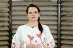 Тихановська, фото: youtube