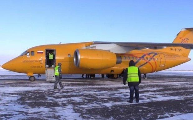Катастрофа Ан-148 під Москвою: комісія відтворила події і назвала причини