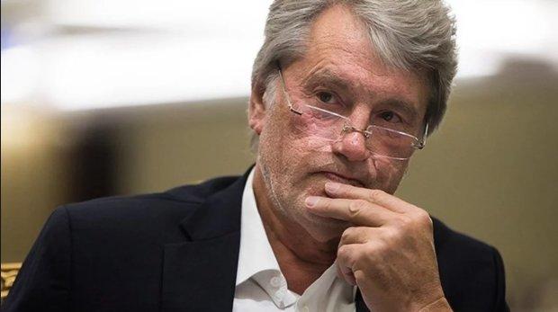 Дело о Межигорье: ГПУ закончило расследование против Ющенко