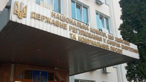 Глава НКРЭКУ запустил хвалебную медиа-кампанию накануне заседания суда по его увольнению – нардеп