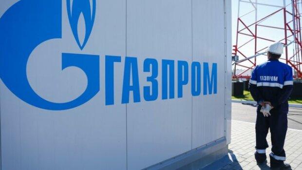 Газпром, BBC