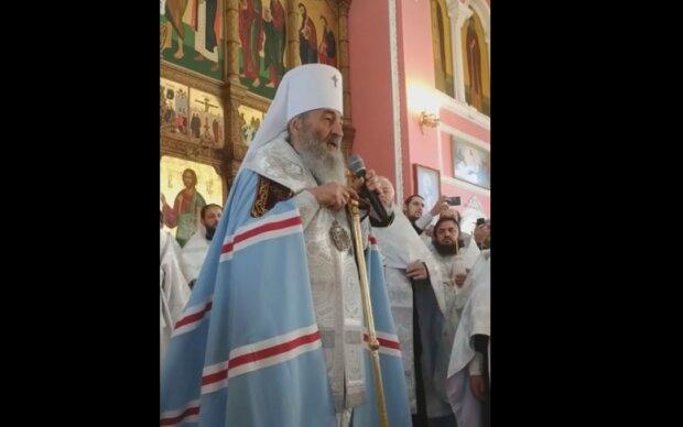 Преподобный Онуфрий, скриншот