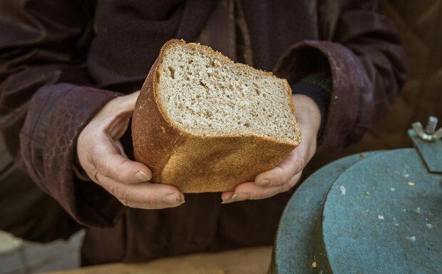 Бедность, фото: ТАСС