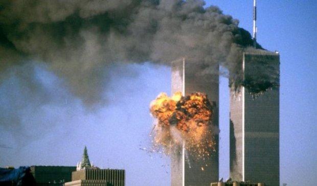 США відкрили доступ до архіву про теракт 11 вересня