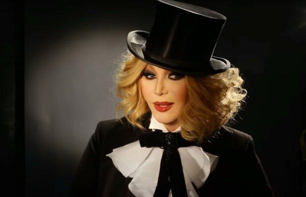 Ірина Білик, скріншот з відео