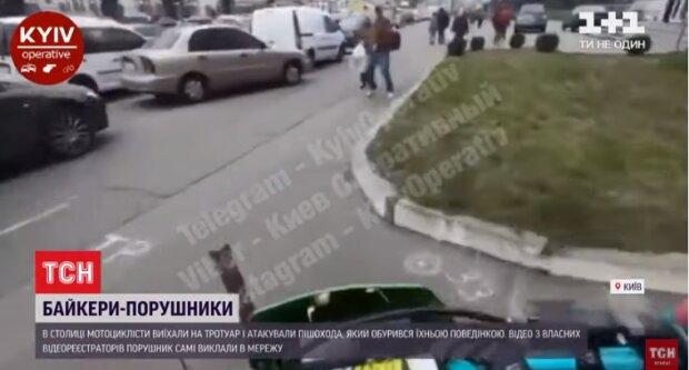 """У Києві відморозки на байках побили пішохода: """"Я король дороги"""""""
