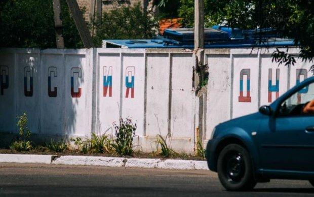 """Коли Росія """"врятувала"""" від України: у мережі показали красномовне фото """"руського міра"""""""