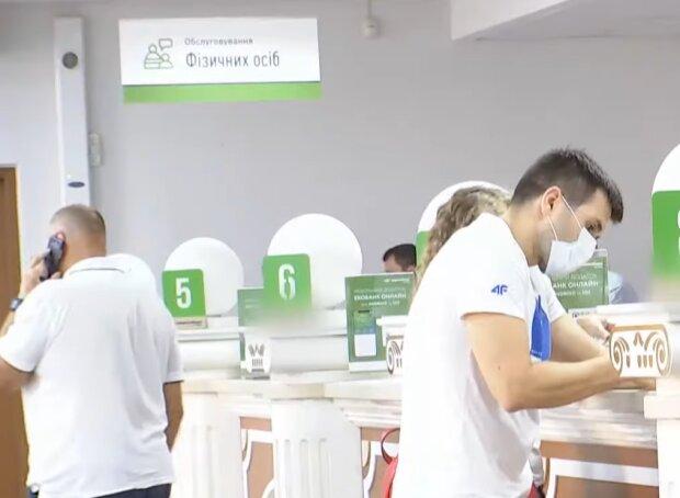 Українські банки, скріншот: YouTube