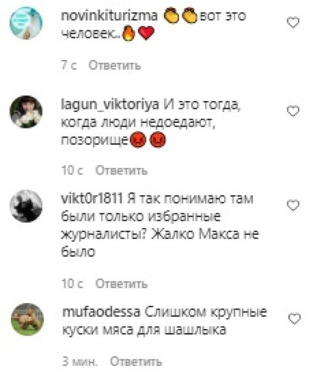 Комментарии, скриншот: Instagram (Зеленский)