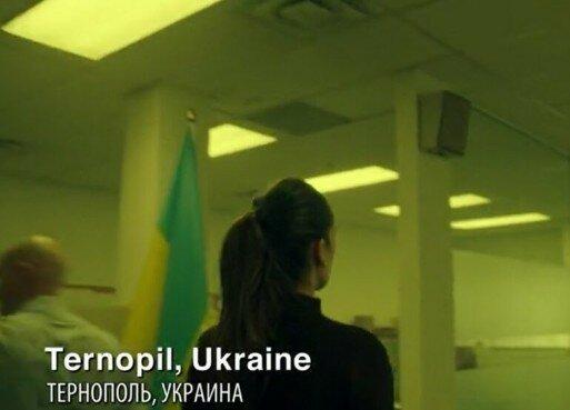 """Тернопіль раптово став """"зіркою"""" популярного американського серіалу"""