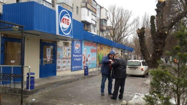АТБ, фото из свободных источников