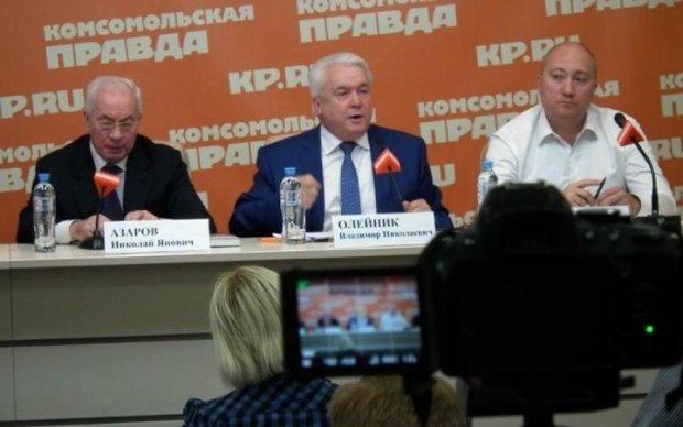 Пятая колонна в Украине: СБУ назвала имя предателя