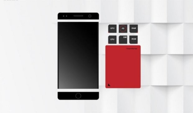 Користувачі зможуть зібрати смартфон на свій смак