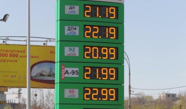 Бензин подешевшав на 20 копійок