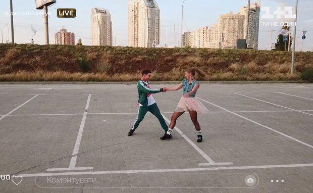 Дар'я Петрожицька та Ігор Гелуненко, кадр з відео