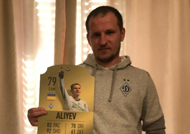 Александр Алиев, фото Instagram
