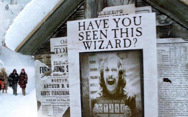 Рухомі фото з Гаррі Поттера стали реальністю