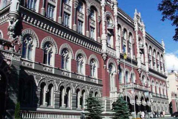 Гонтарєва заборонила видавати валюту з електронних карт