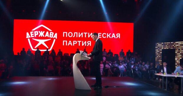 Дмитро Василець