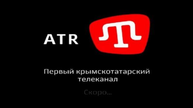 Путін і  Ердоган поговорили про закритий телеканал АТР