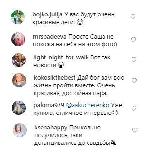 Комаров і Кучеренко прикрасили обкладинку популярного глянцю: перше і єдине інтерв'ю на цю тему