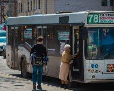 Росія автобус, Фото: 161.ru