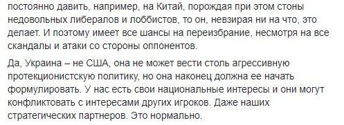 """Романенко передрік Зеленському надважкі випробування: """"Вічна гризня за армію, мову, віру"""""""