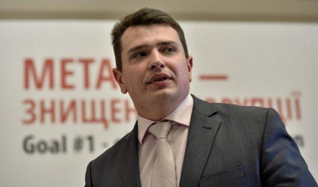 Ситник назвав, що стримує роботу Антикорупційного бюро