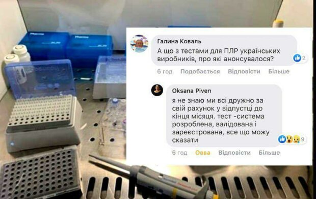 """Публікація """"Х.К."""", Telegram"""