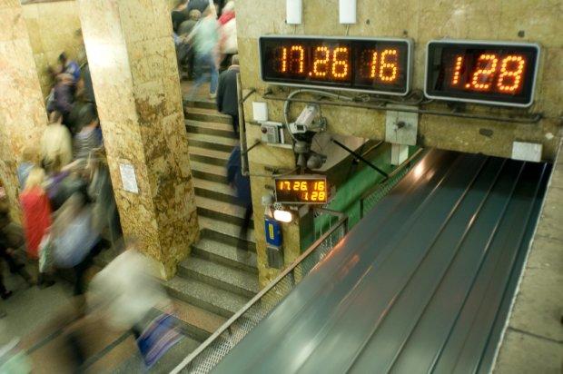 Киевское метро модернизируют: проект изменений