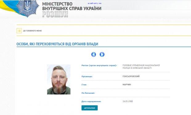 Мошенник Марчин Гонсьоровский пустился в бега - СМИ