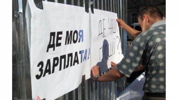 """""""Чтобы получить зарплату, надо ее выкупить"""": популярная шутка стала реальностью для украинцев, сумма долга впечатляет"""