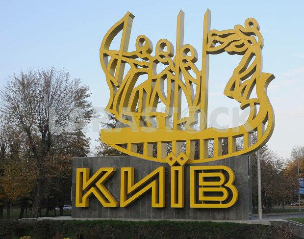 """Киев """"выростет"""" в несколько раз, у Кличко уже решили"""
