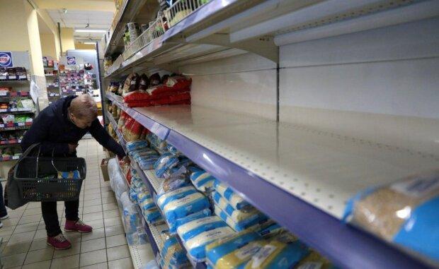 Супермаркет, фото Уніан