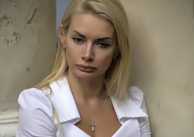 Скрин, видео YouTube Ирина Аллахвердиева