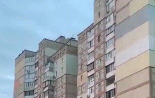 Публікація каналу Х**вий Київ: Telegram