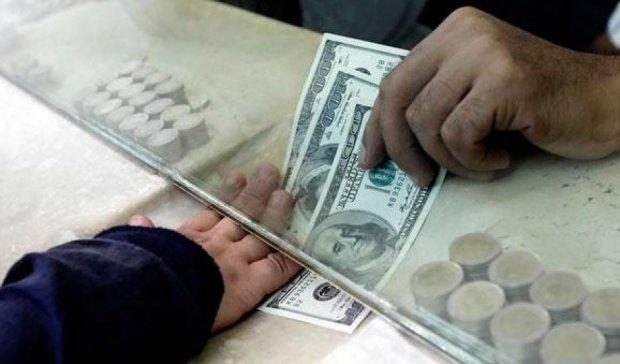 Депутати скасували військовий збір із валютних операцій