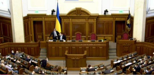 Верховная Рада - Скриншот из видео
