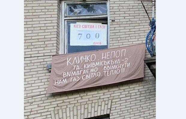 """Сотні киян мучаться без газу і світла: """"Третій рік чекаємо"""""""