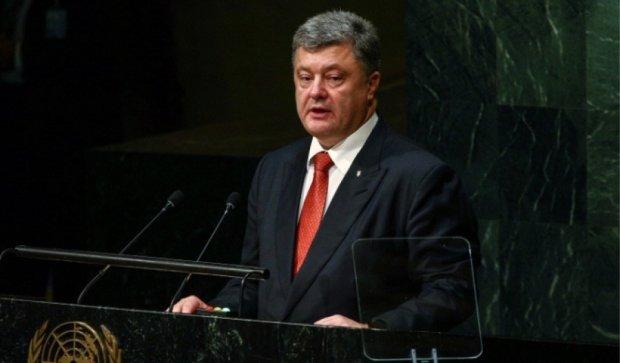 Порошенко призвал лишить Россию права вето в Совбезе ООН