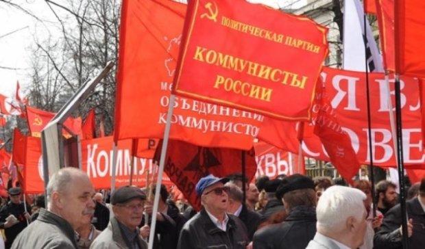 Росію відкинуло на 100 років назад