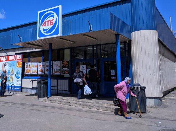 Магазин АТБ, фото kharkovblog.info