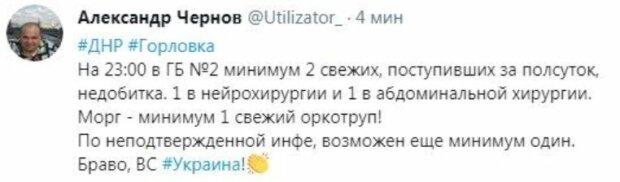 Публікація Олександра Чернова, скріншот: Facebook