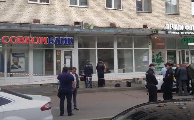 Ограбление банка в Санкт-Петербурге, скриншот из видео